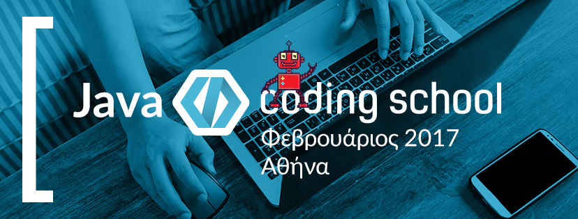fb_cover_codingschool_v2